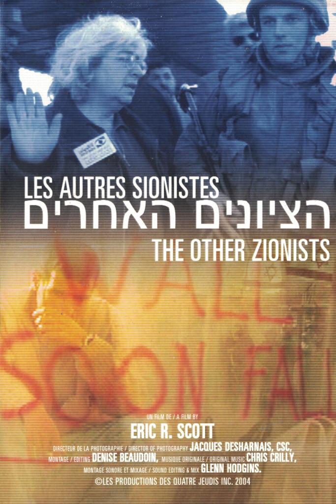 Les autres sionistes - Affiche (DVD)